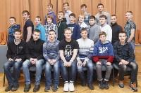 Студенты 2015, Фото: 3