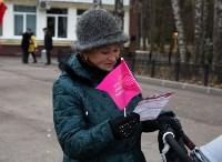 """Митинг против закона """"о шлепкАх"""", Фото: 13"""