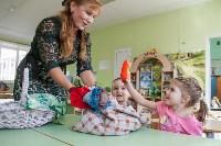 Детский сад «Бабочка», Фото: 2