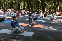 Йога в Центральном парке, Фото: 11