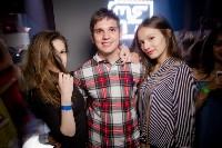 """Прощальная вечеринка в клубе """"Мята"""", Фото: 51"""