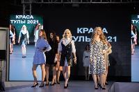 Титул «Краса Тулы – 2021» выиграла Юлия Горбатова, Фото: 70