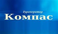 Компас, Фото: 2
