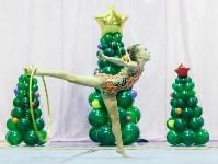 Кубок общества «Авангард» по художественной гимнастики, Фото: 77