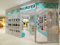 "Магазин корейской косметики Maya Korea в ТЦ ""Парадиз"", Фото: 6"