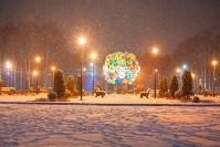 Новогодняя Тула, Фото: 38
