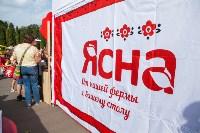 «Школодром-2018». Было круто!, Фото: 507
