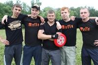 Чемпионат по Ultimate Frisbee в Новомосковске 22 июня, Фото: 19