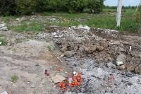 В тульском Заречье жители год добиваются ликвидации ядовитой свалки, Фото: 14