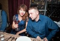 Праздник молодого вина в ресторане the.Trump, Фото: 91