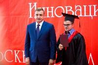 Вручение дипломов магистрам ТулГУ, Фото: 194