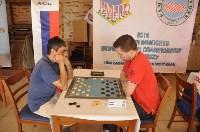 Чемпионат мира по шашкам, 03.05.2016, Фото: 8