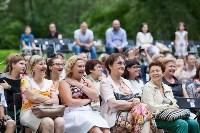 """Фестиваль """"Сад гениев"""". Второй день. 10 июля 2015, Фото: 42"""