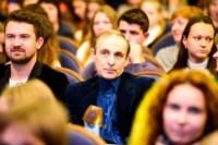 Мисс Студенчество Тульской области 2014, Фото: 7