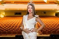 Мисс Тульская область-2015, Фото: 191