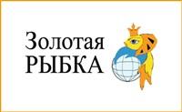 Золотая рыбка, туристическое агентство, Фото: 1