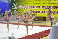 """Соревнования по художественной гимнастике """"Осенний вальс"""", Фото: 40"""