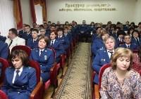 День сотрудника прокуратуры. 13.01.2015, Фото: 12