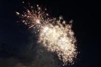 Шоу фонтанов на Упе. 9 мая 2014 года., Фото: 37