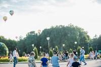 125-летие Центрального парка в Туле, Фото: 111