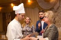 В Туле выбрали трёх лучших кулинаров, Фото: 143