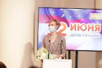 В Туле наградили волонтеров, Фото: 5