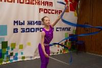 Юбилей Тамары Хижняченко, Фото: 25