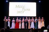Мисс Тула - 2021, Фото: 19