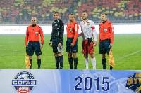 Арсенал - Торпедо. 5 апреля 2015 года, Фото: 19