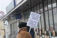 Более 8000 туляков требуют запретить убийство бездомных животных, Фото: 13