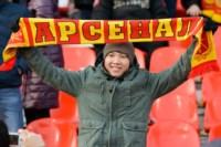 """""""Арсенал""""-""""Урал"""". 29.11.2014, Фото: 112"""