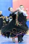 I-й Международный турнир по танцевальному спорту «Кубок губернатора ТО», Фото: 39
