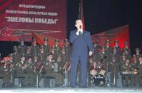Эшелоны Победы, Фото: 24