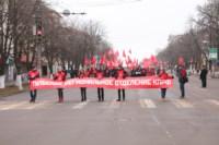 Митинг КПРФ в честь Октябрьской революции, Фото: 52
