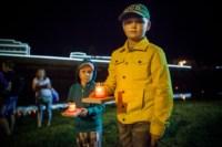 "Акция ""Мы помним"", 7 августа 2014 года, Фото: 45"