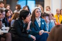 Ирина Горбачева в Туле, Фото: 15