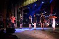 Тульская красавица -2013, Фото: 219