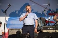 Концерт в День России в Туле 12 июня 2015 года, Фото: 115