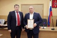 Награждение в администрации города, Фото: 6