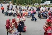 Национальные праздники в парке, Фото: 30