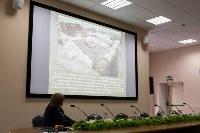 Пресс-тур в кремле, Фото: 76