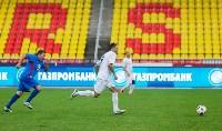 Игра легенд российского и тульского футбола, Фото: 77