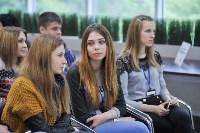 Экскурсия студентов тульских вузов в Tele2, Фото: 19