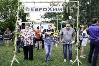Праздник урожая в Новомосковске, Фото: 6