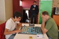 Чемпионат мира по шашкам, 03.05.2016, Фото: 4