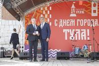 Дмитрий Миляев наградил выдающихся туляков в День города, Фото: 67