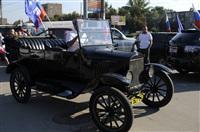 Автопробег на День российского флага, Фото: 4