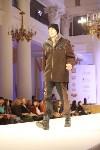Всероссийский конкурс дизайнеров Fashion style, Фото: 141