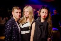 """Прощальная вечеринка в клубе """"Мята"""", Фото: 71"""