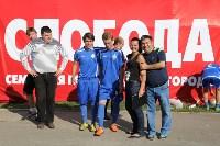 Финал и матч за третье место. Кубок Слободы по мини-футболу-2015, Фото: 131